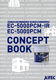 EC-5000PCM-IR・EC-5000PCM
