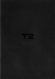 T2 タテイル2